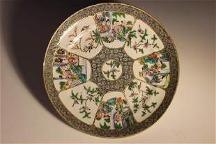 19thC Export Chinese Wucai Plate
