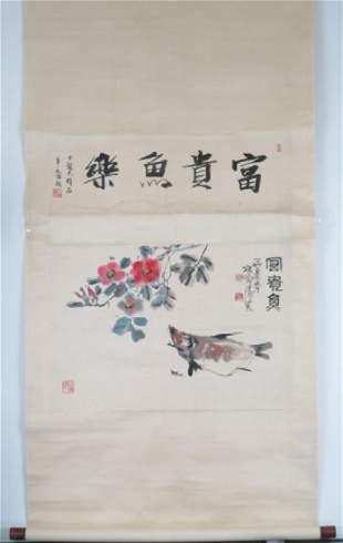Chinese Landscape Ink Scroll Paintingcheng shi fa