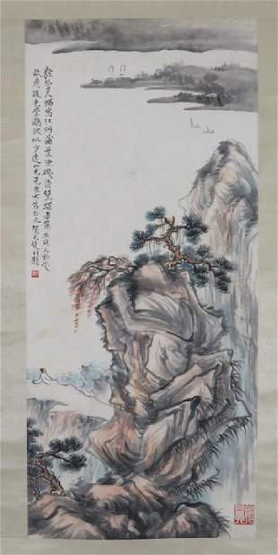 Chinese Landscape Ink Scroll PaintingHe tian jian