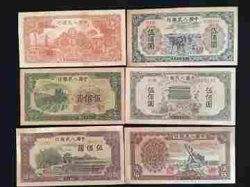 A Group of  Assorted Foreign Paper Money, 6 Pieces