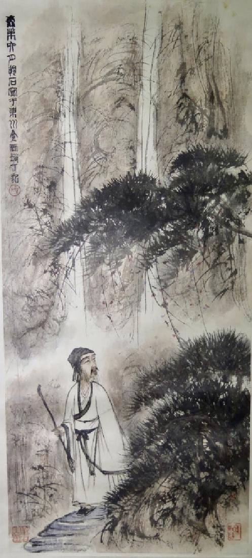 Chinese Ink Landscape Scroll Painting, Signed