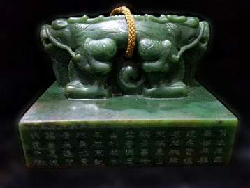 Large Chinese Spinach Jade Seal