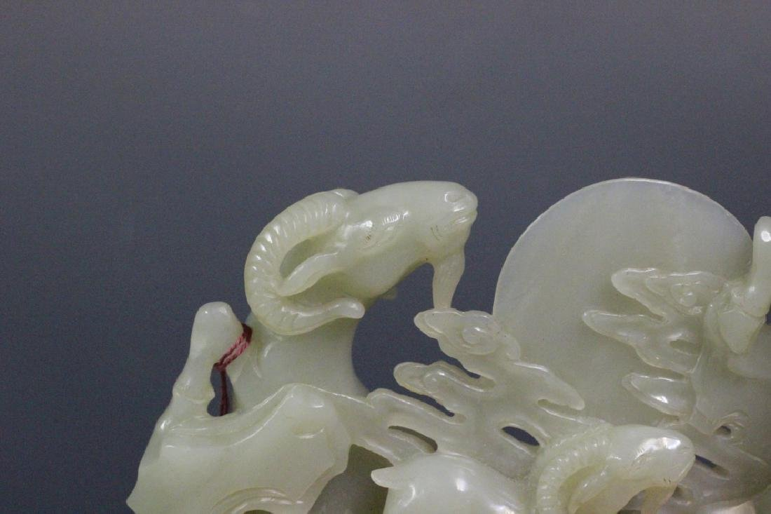 Chinese Jade Carved Sheeps - 7