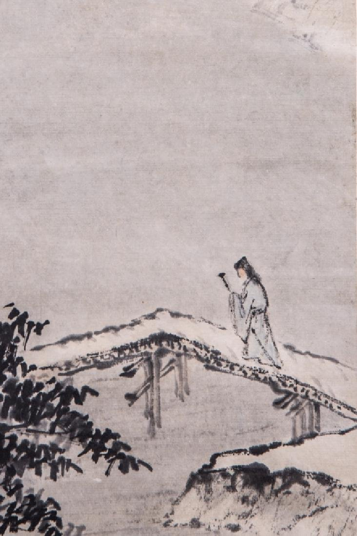 Chinese Ink Color Landscape Painting ,Signed - 6