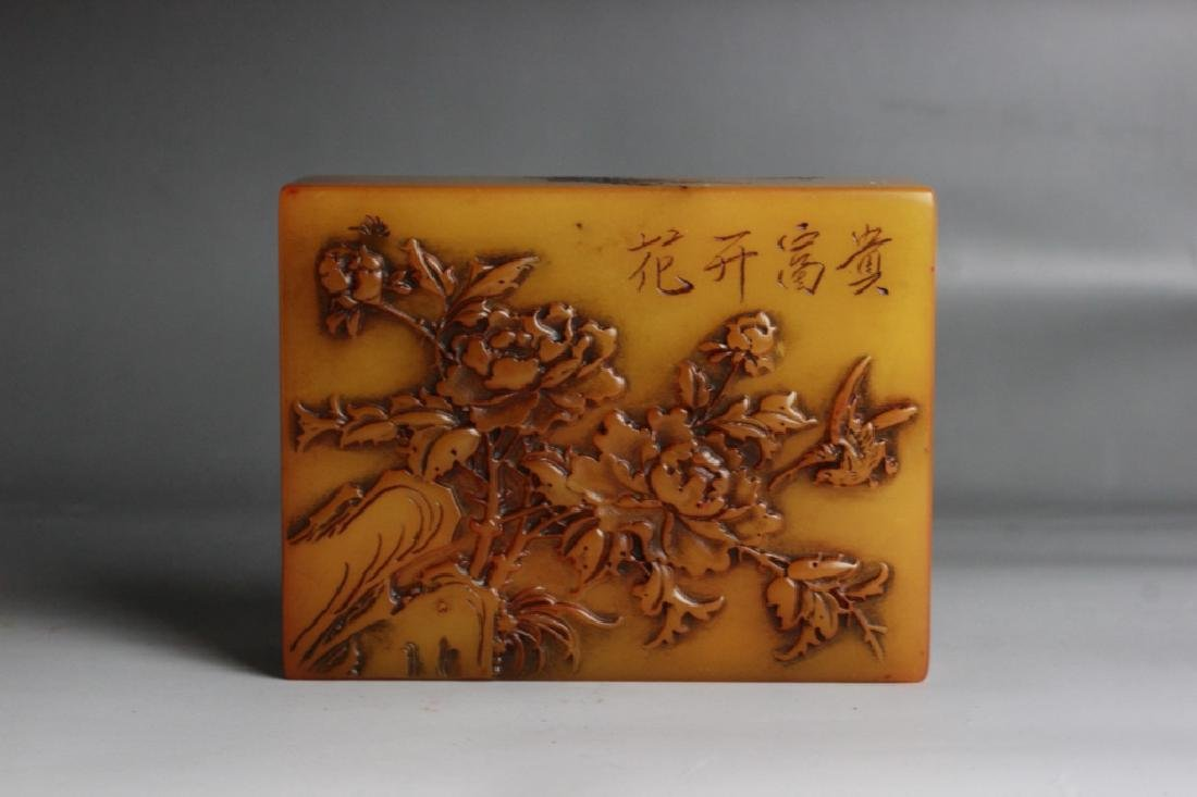 Large Chinese Yellow Soapstone Seal w Flowers