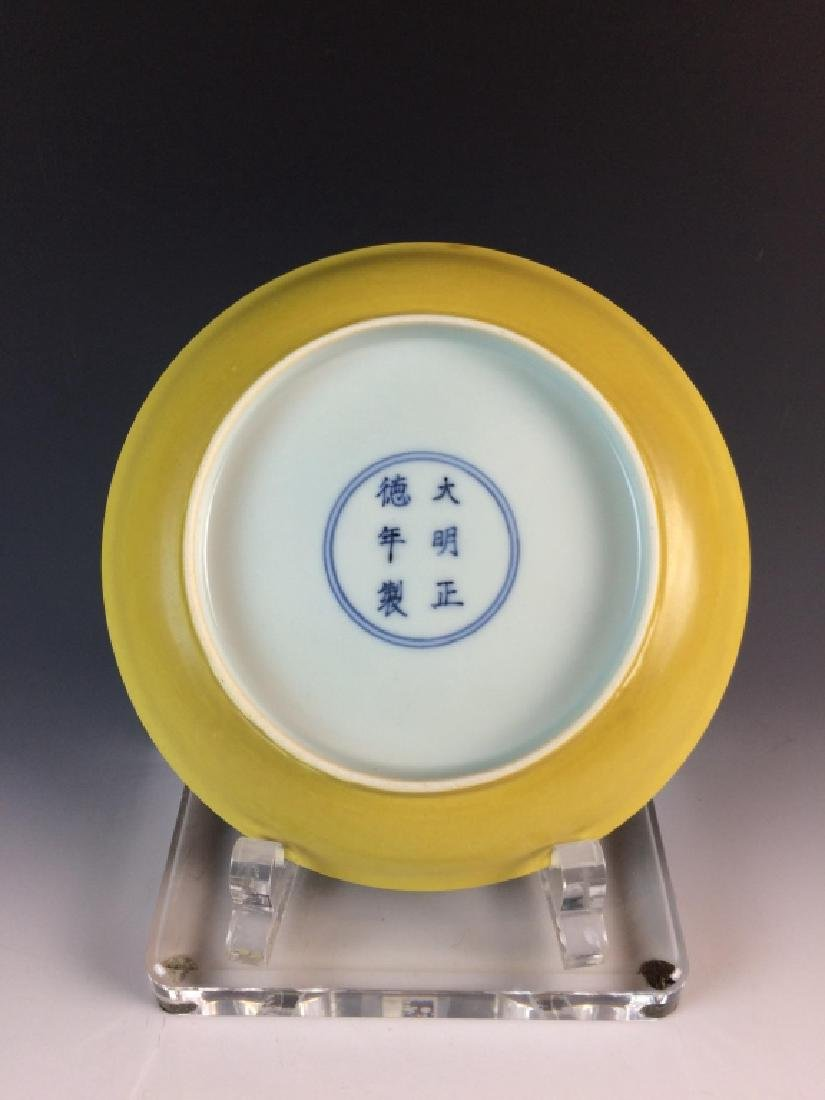 "Chinese Ming Yellow Glazed Plate, ""ZhengDe"" Mark - 2"
