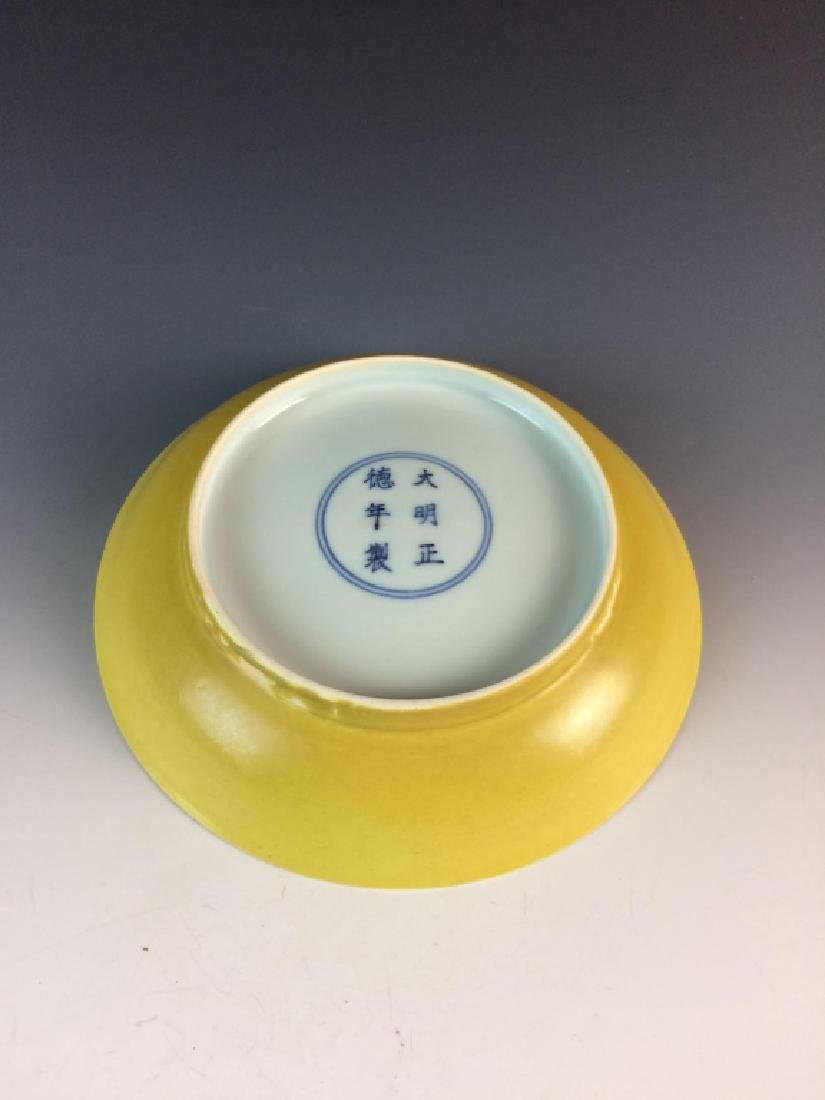 "Chinese Ming Yellow Glazed Plate, ""ZhengDe"" Mark - 4"