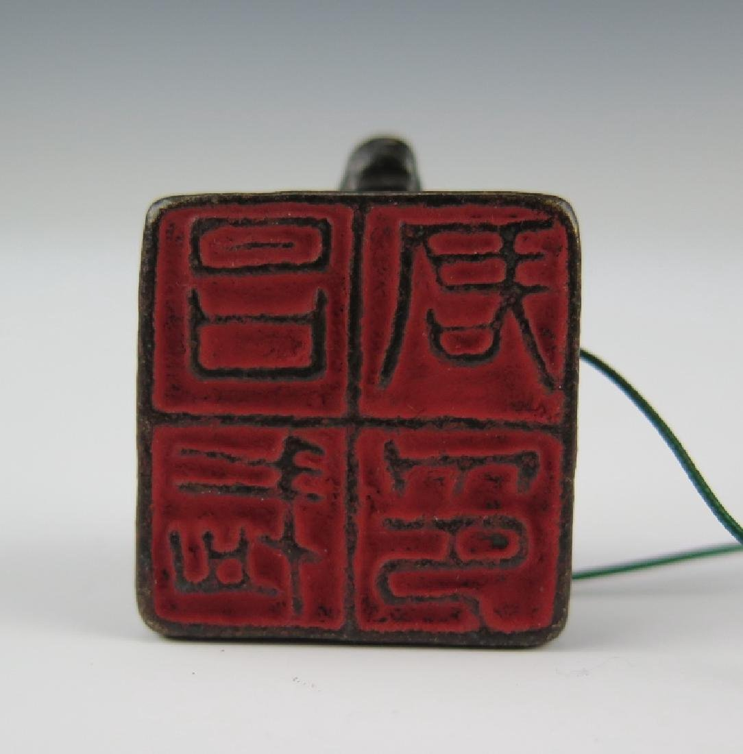 Chinese Bronze Seal, Han Dynasty - 10