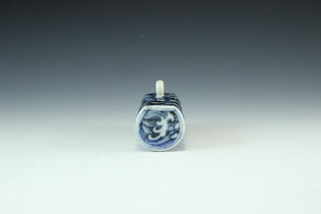 Chinese Blue and White Bird Feeder, Xuan De Mark - 6
