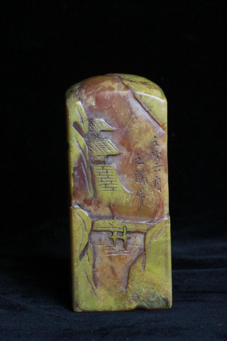 Chinese Yellow Soapstone Seal - 3