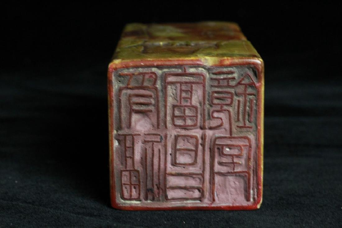 Chinese Yellow Soapstone Seal - 5
