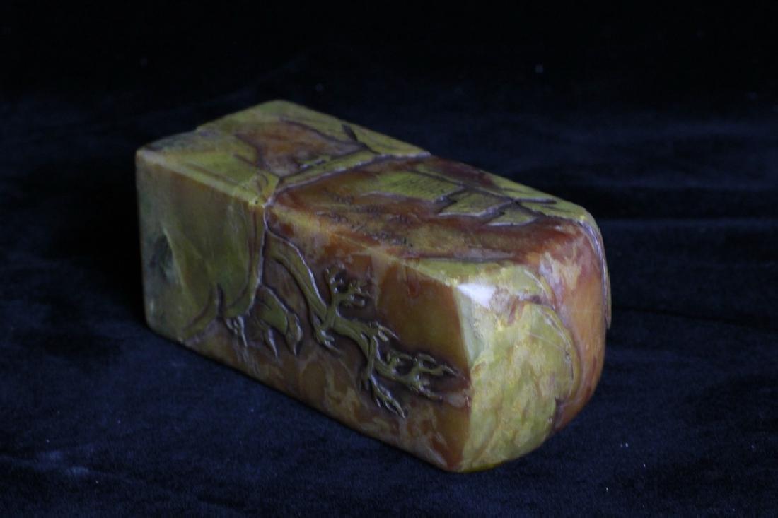 Chinese Yellow Soapstone Seal - 6