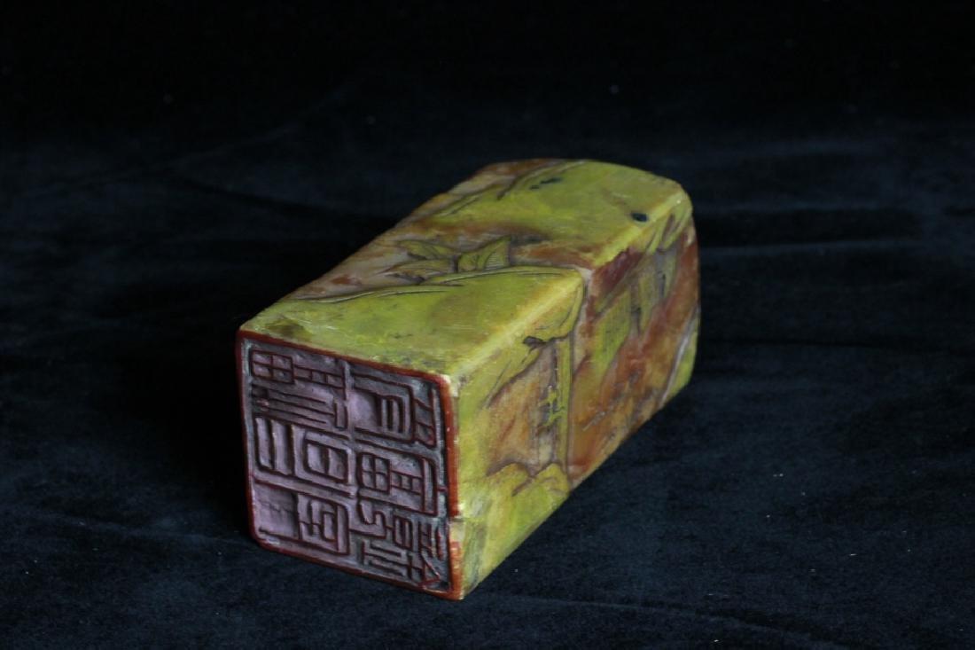 Chinese Yellow Soapstone Seal - 7