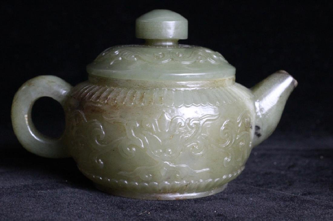 Set of Chinese Jade Teapot and Cups - 2