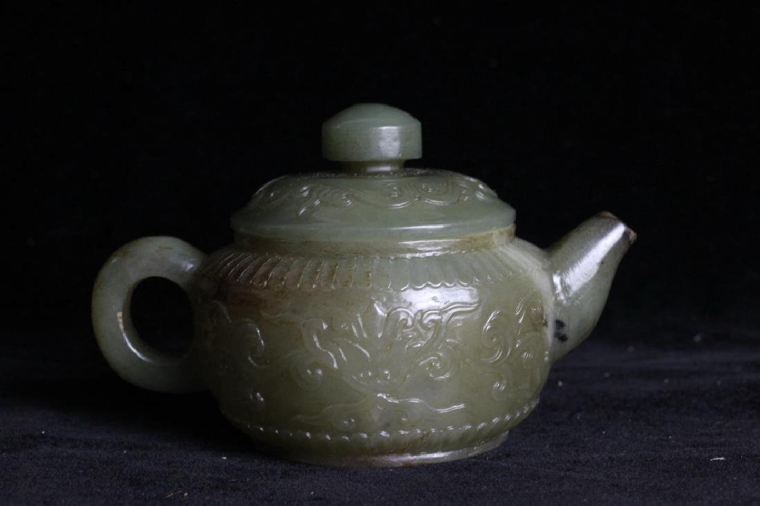 Set of Chinese Jade Teapot and Cups - 6