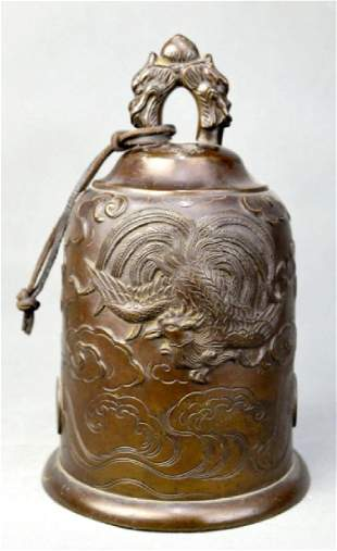 A Japanese Copper bell