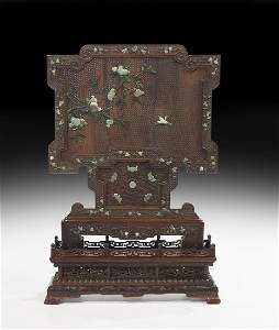 Mid Qing Dynasty, Chinese HuangHuaLi Table Screen