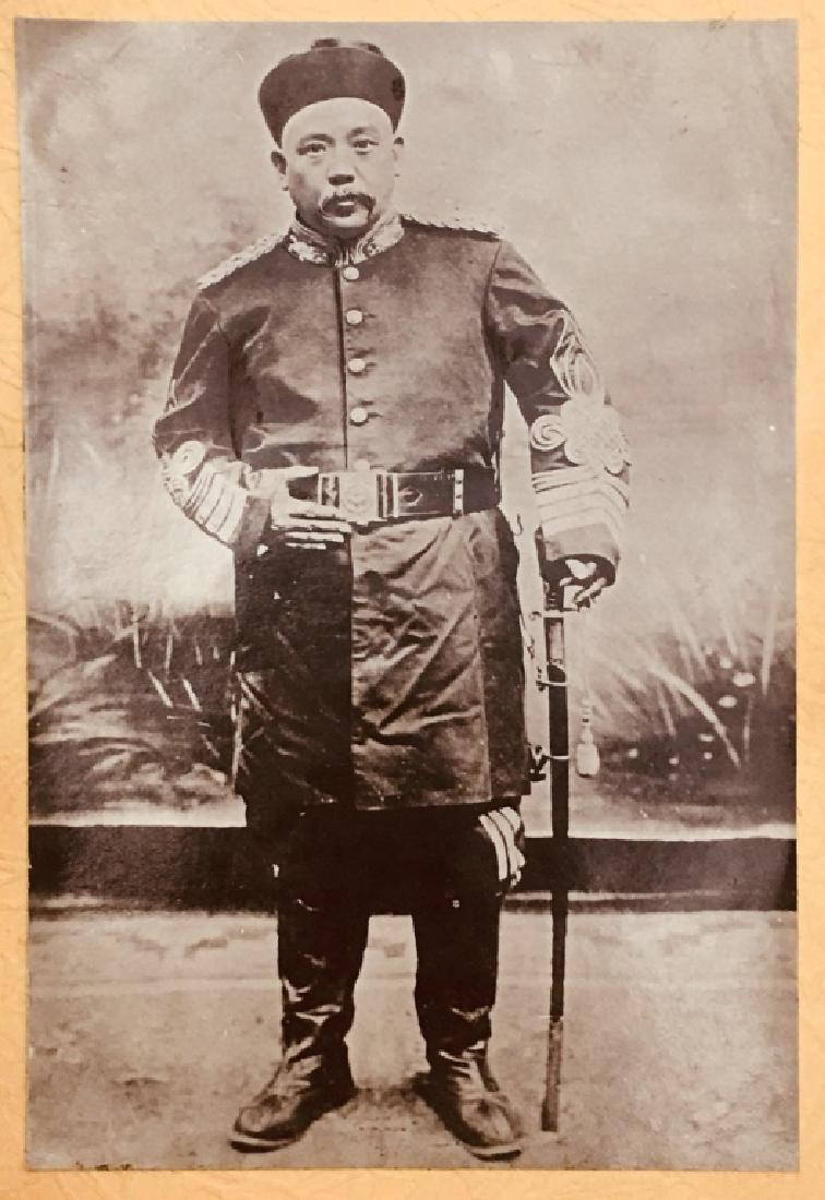 Chinese Old Photography of Yuan Shikai