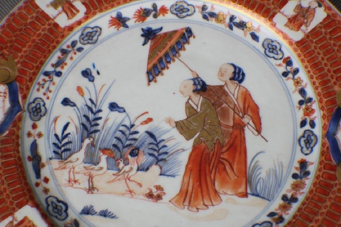 A Gild Famile-Rose Plate from Qian Long Period