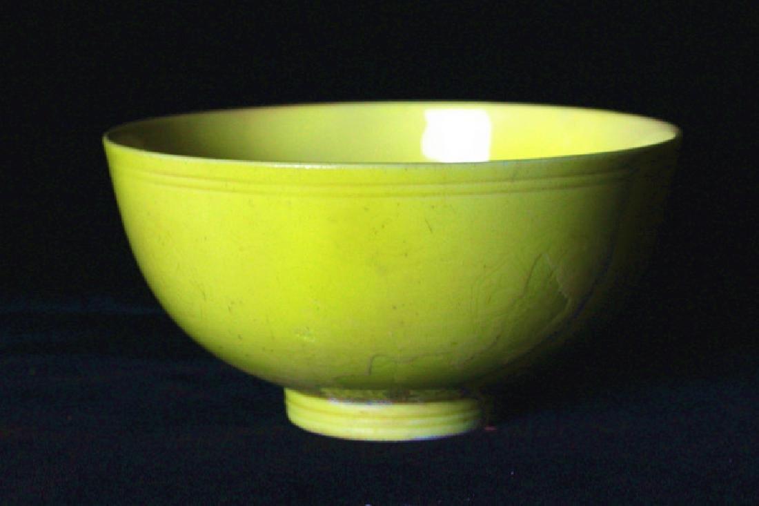 CH Yellow Glazed Bowl