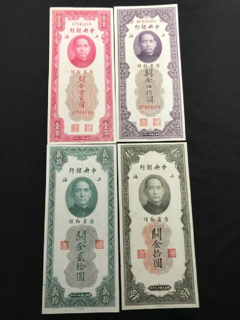 Four Chinese Money Paper
