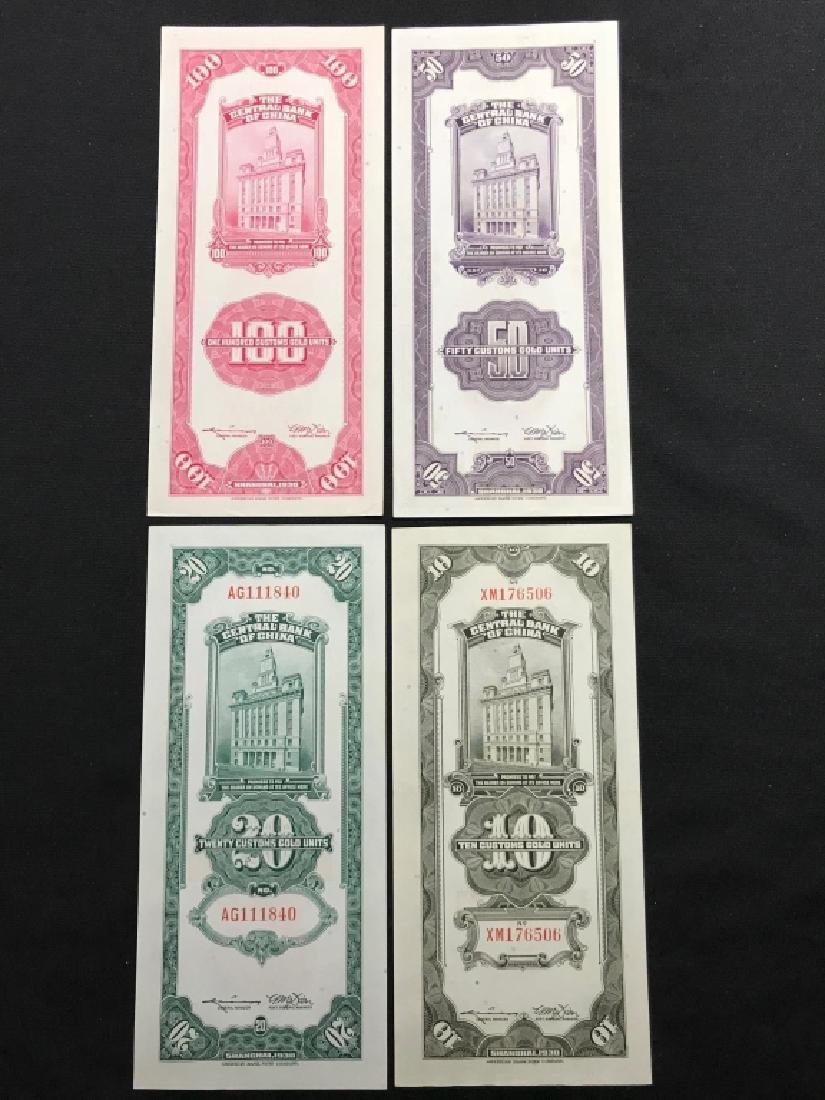 Four Chinese Money Paper - 2