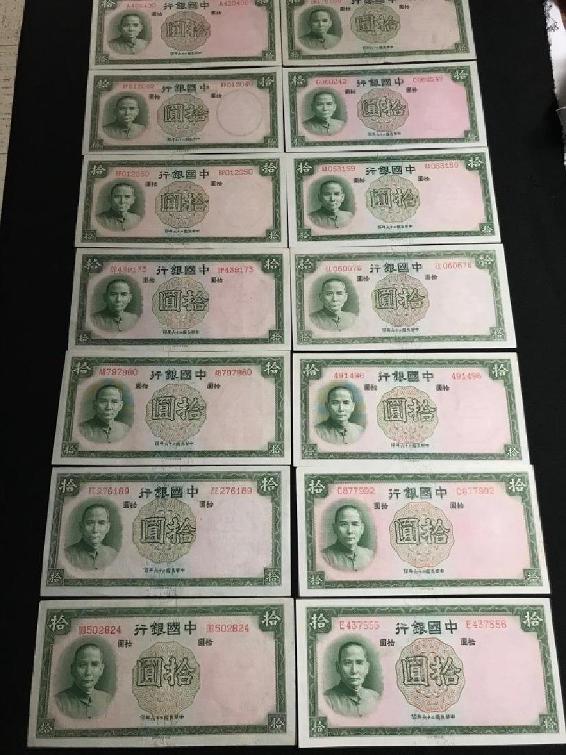 14 Pic Chinese Paper Money