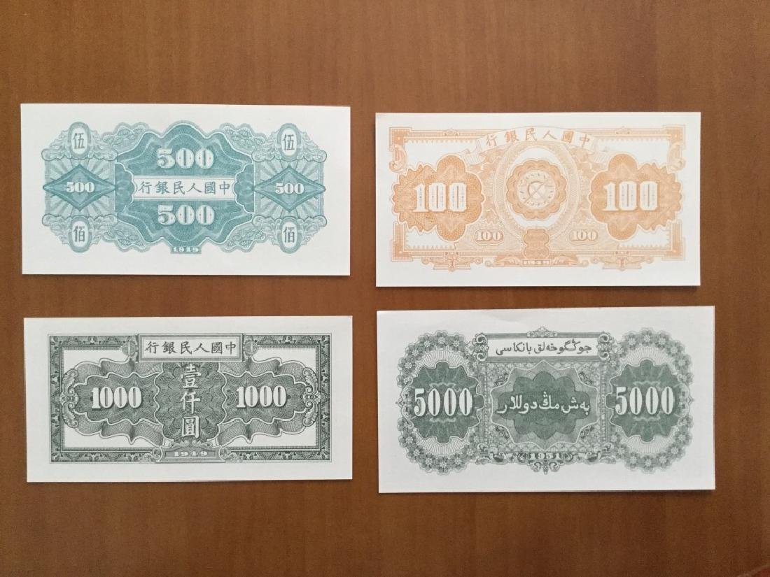 Four Chinese Paper Money - 2