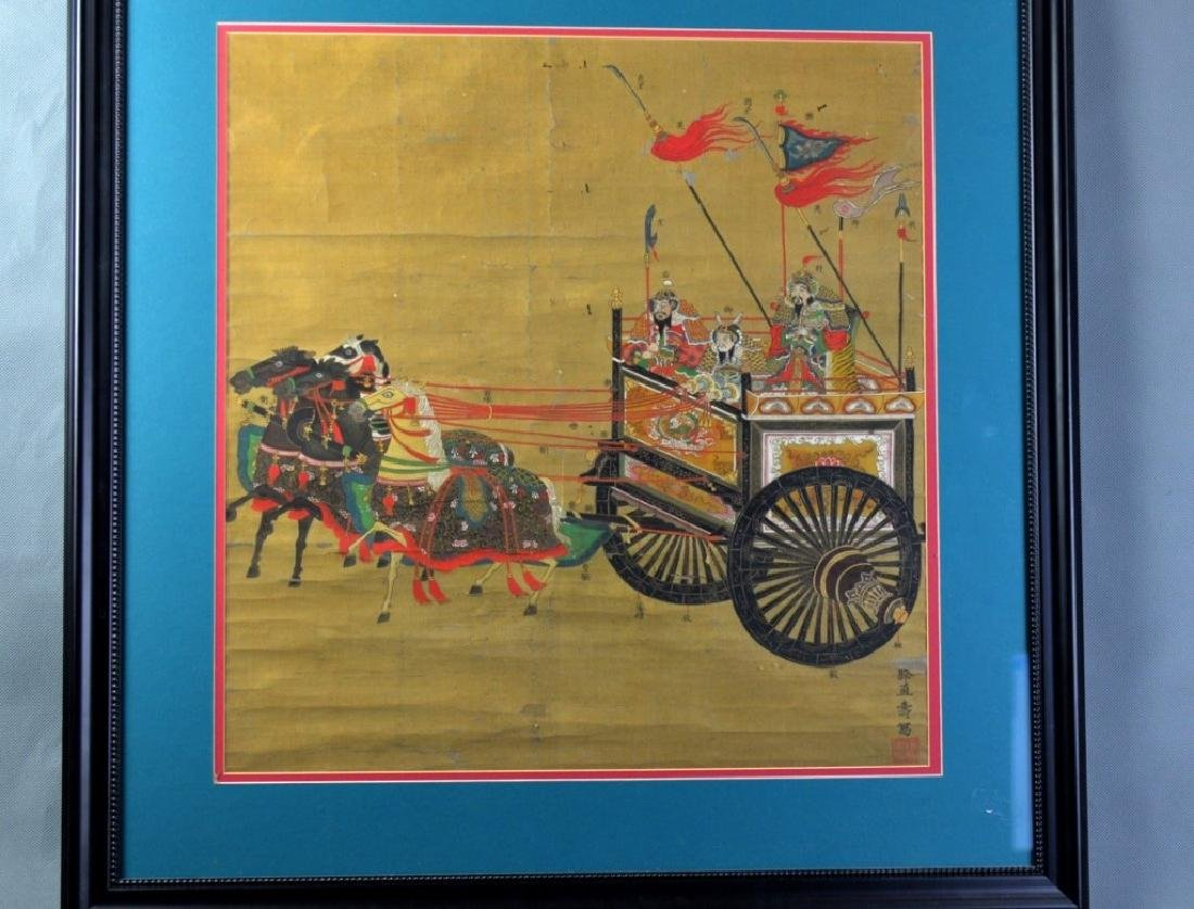 Japanese Antique Painting w Frame - Apr 21, 2018 | four