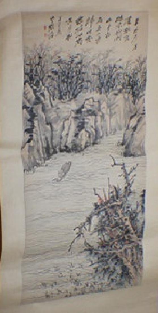 "A Chinese painting signed ""  Zhang Da Qian """
