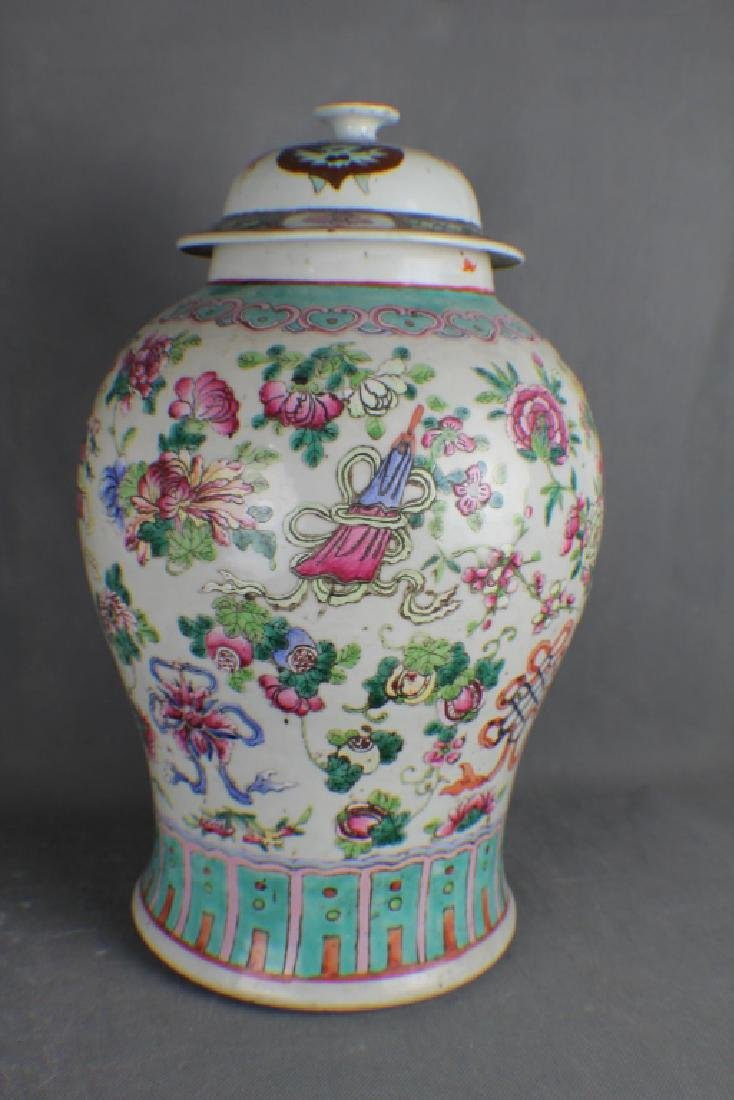 A Qing Dynasty Chinese Famille Rose Cover Jar
