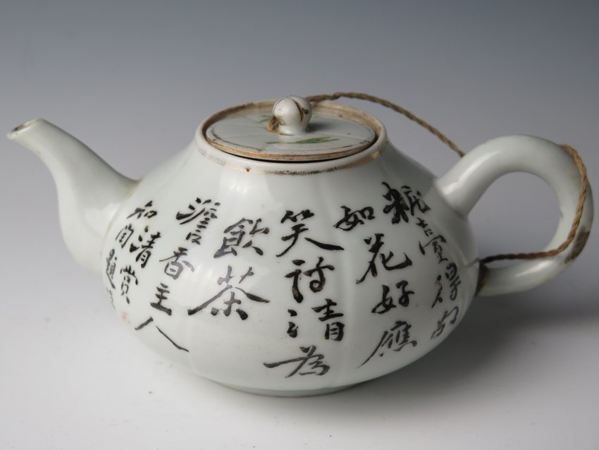 Chinese Famille Rose Teapot w Calligraphy - 2