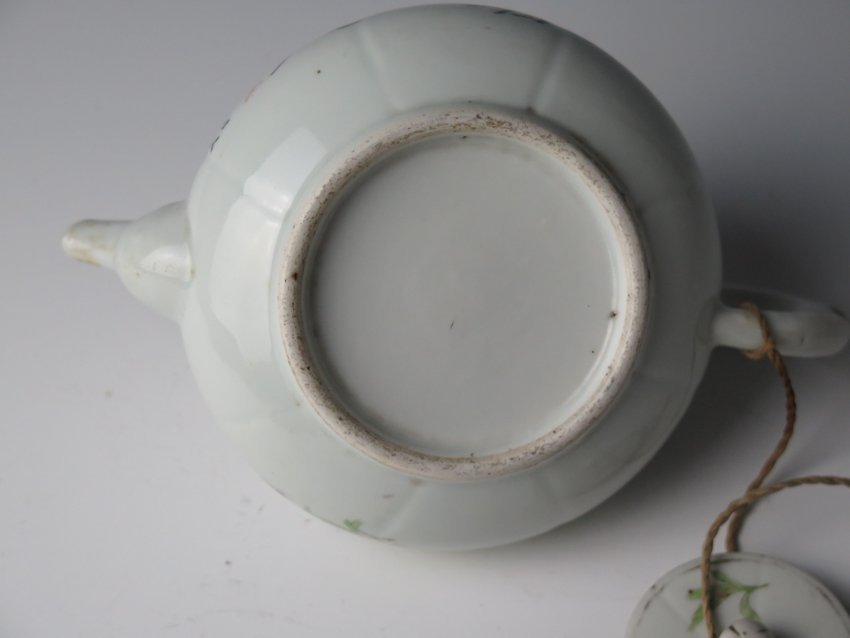 Chinese Famille Rose Teapot w Calligraphy - 5