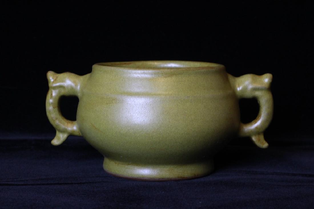 Chinese Green Glazed Porcelain Censer ,Mark