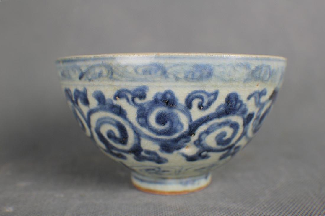 Ming Dynasty Blue&White Chicken Heart Shape Bowl