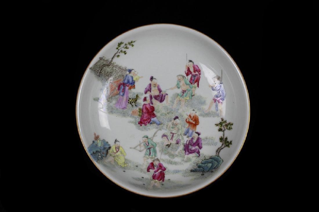 "Chinese Famille Rose Plate, ""Yong Zheng""Mark"