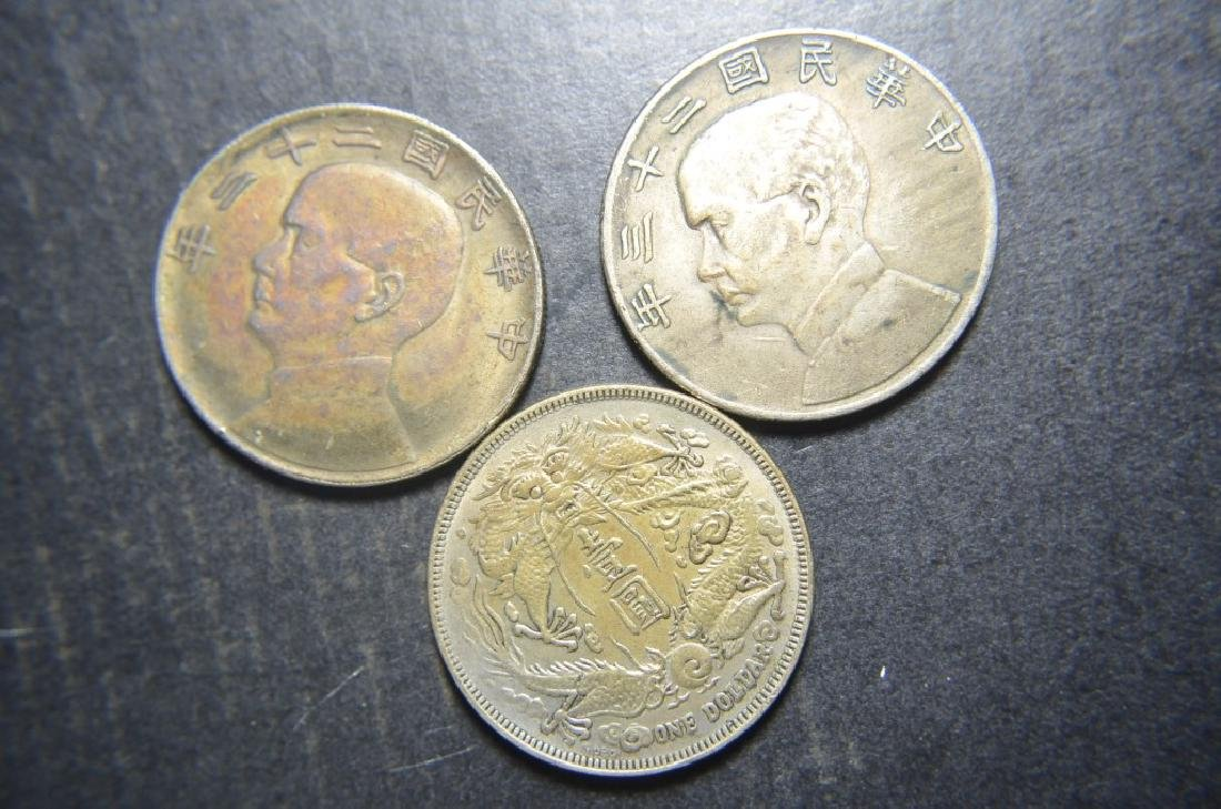 Three Chinese Old Coins