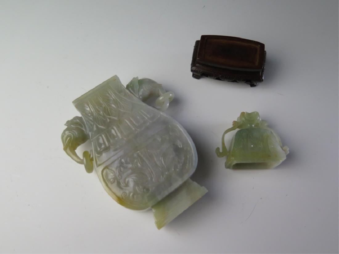 Chinese Jadeite Vase - 10