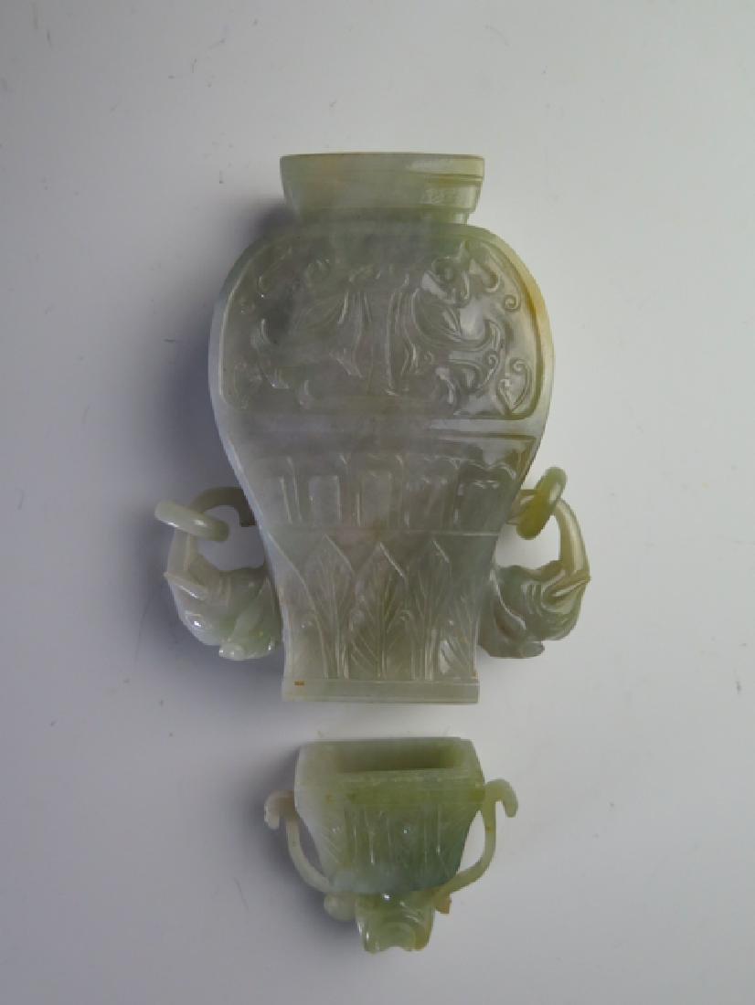 Chinese Jadeite Vase - 9