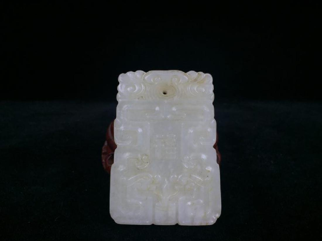 Chinese Jade Carved Zigang Plaque