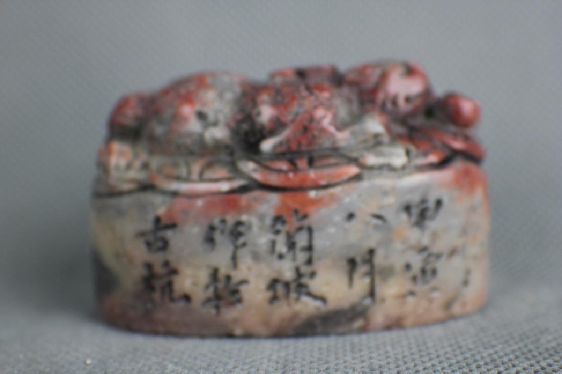 A Chinese shoushan Soapstone Seal w Calligraphy