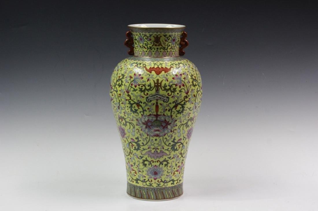 Chinese Yellow Ground Porcelain Vase