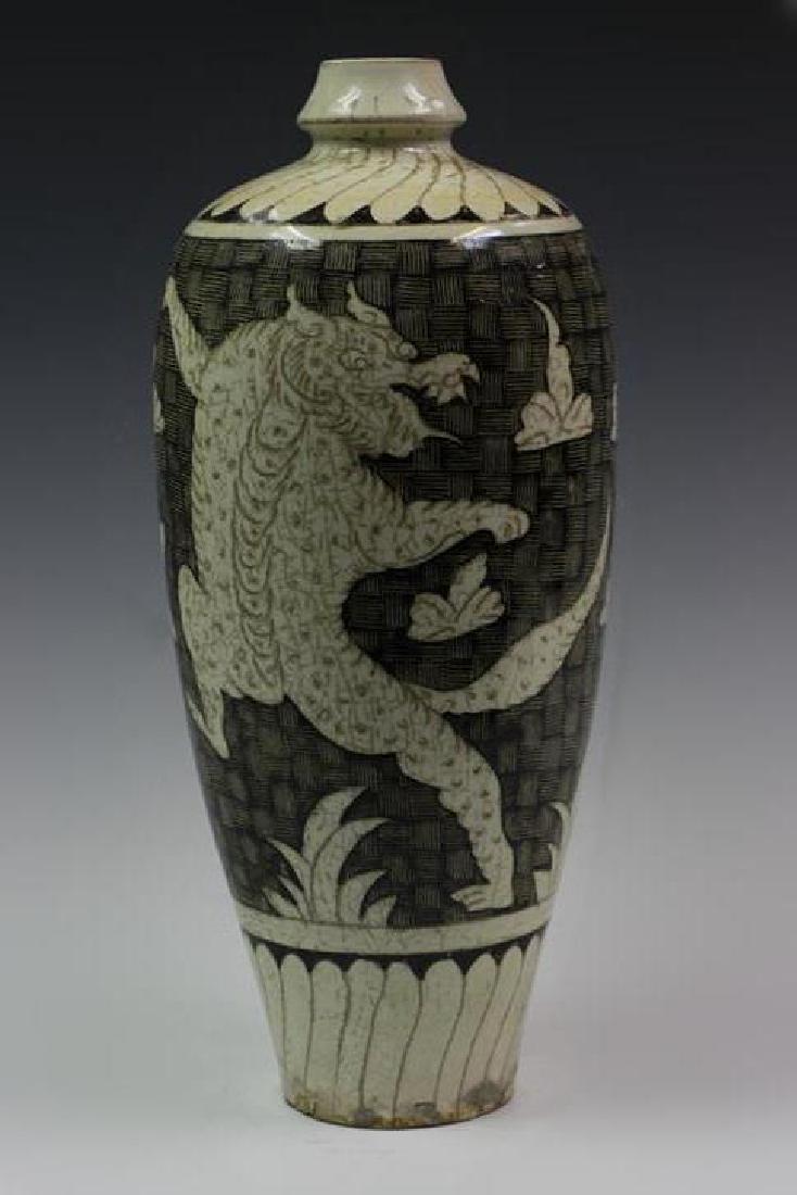 Chinese Cizhou Ware Porcelain Vase