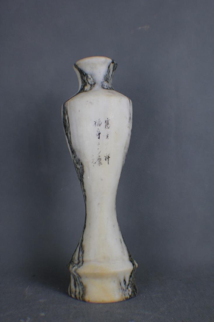 A republic period marble vase