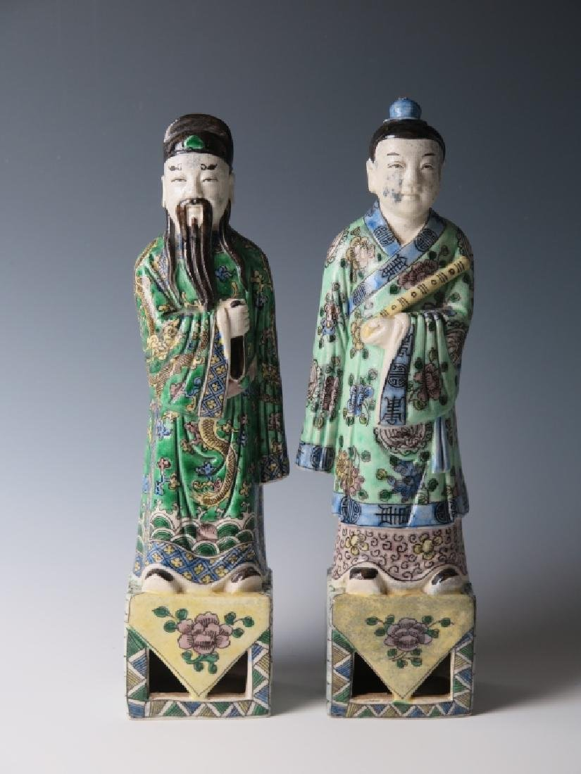 Pair of Chinese Famille Rose Figurines
