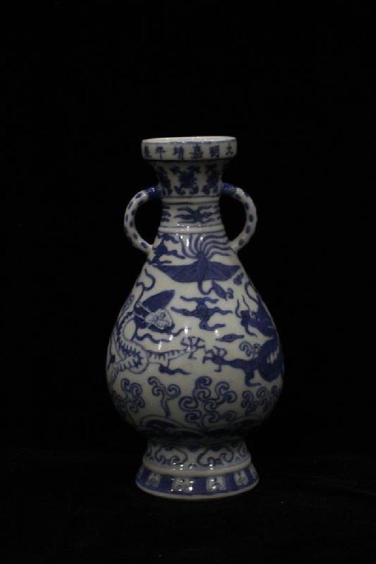 Chinese Blue and White Vase,