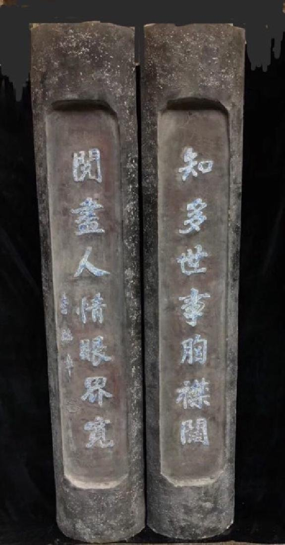 Pair of Chinese Porcelain on Wood w Calligraphy