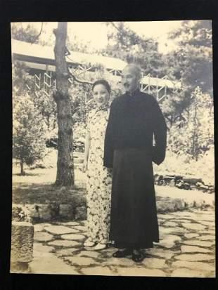 A Chinese Old PhotoChiangKaiShek and Soong May