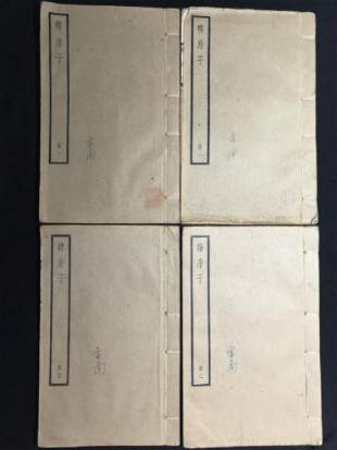 Four Antique Chinese Books