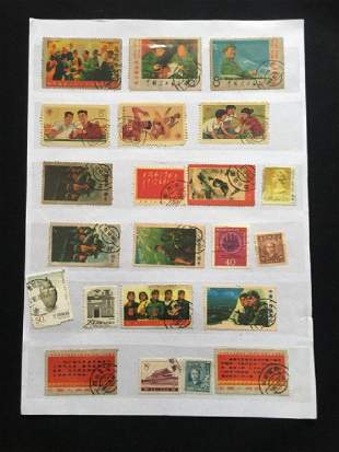 A Group of Chinese Stamps